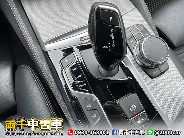 2017 BMW 530i_210414_18 拷貝.jpg