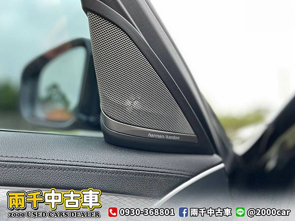 2017 BMW 530i_210414_27 拷貝.jpg