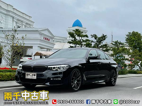 2017 BMW 530i_210414_2 拷貝.jpg