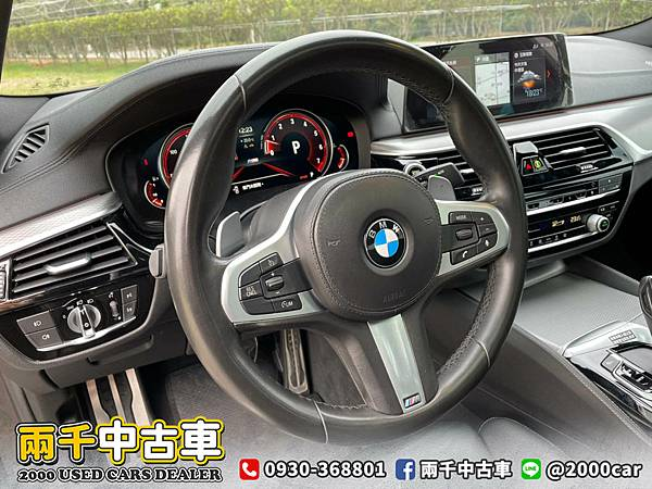 2017 BMW 530i_210414_7 拷貝.jpg