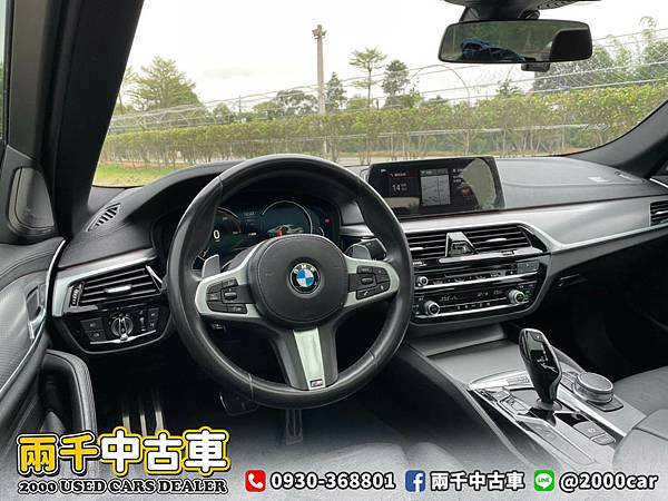 2017 BMW 530i_210414_8 拷貝.jpg