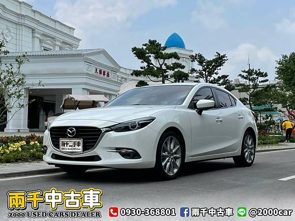 2017 Mazda3 跑4萬_210519_0 拷貝.jpg