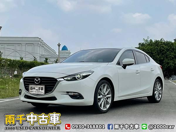 2017 Mazda3 跑4萬_210519_14 拷貝.jpg