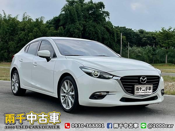 2017 Mazda3 跑4萬_210519_15 拷貝.jpg