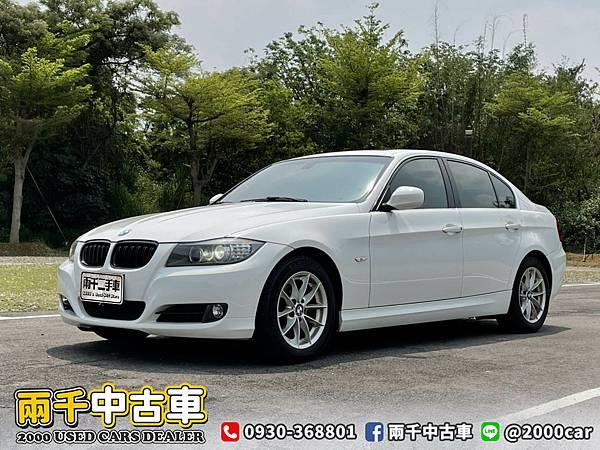 2011 BMW 320i 跑15萬_210421_0 拷貝.jpg