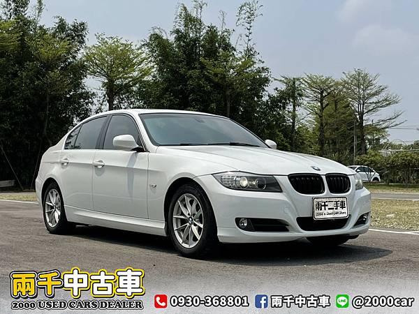 2011 BMW 320i 跑15萬_210421_1 拷貝.jpg