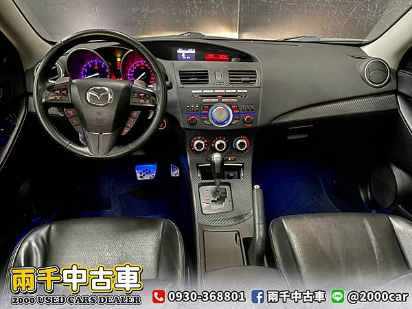 2010 Mazda3 2.0_210709_1 拷貝.jpg