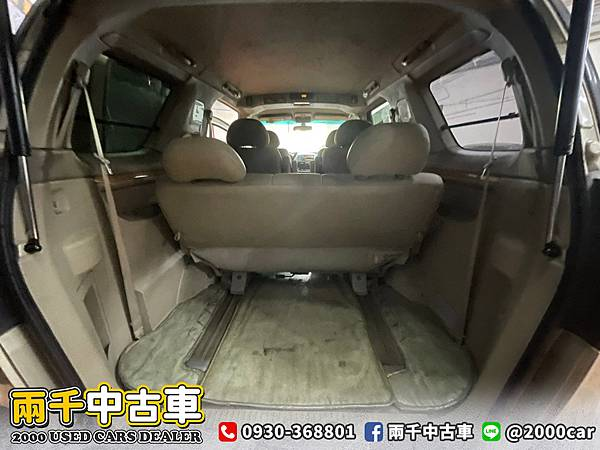 2004 Nissan QRV 跑12萬_210726_4 拷貝.jpg