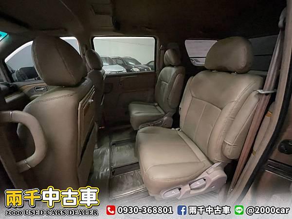2004 Nissan QRV 跑12萬_210726_1 拷貝.jpg