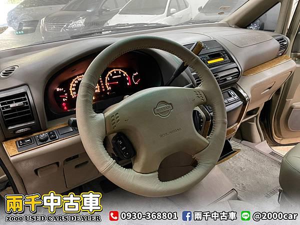 2004 Nissan QRV 跑12萬_210726_5 拷貝.jpg