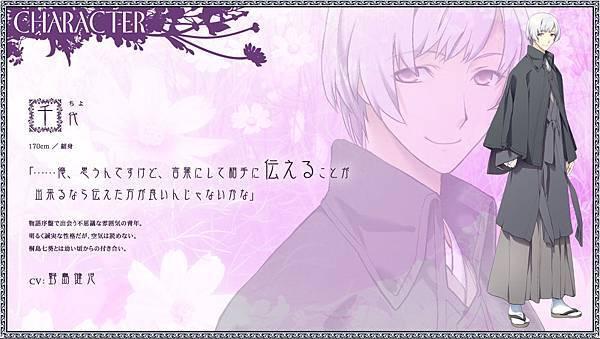 shinigami_chara05