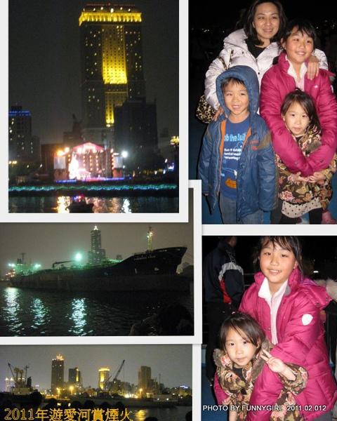 2011_02_12.jpg