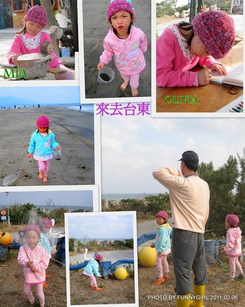 2011_02_06第二次環島露營~台東-1.jpg