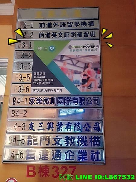 河南會館宣傳用海報_1138.jpg