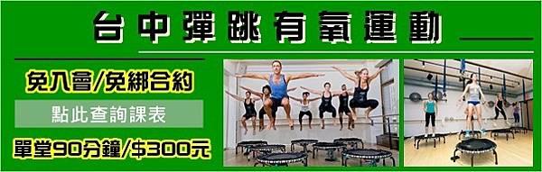 廣告banner_170524_0001.jpg