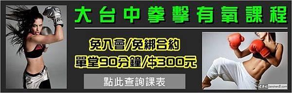 廣告banner_170524_0003.jpg