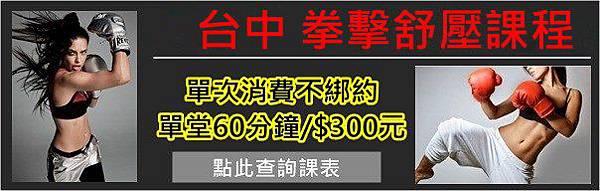 廣告banner_180519_0003_副本.jpg