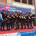 大稻埕排舞表演_181011_0069.jpg