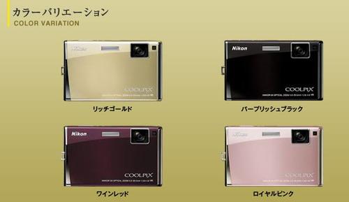 Nikon S60.jpg