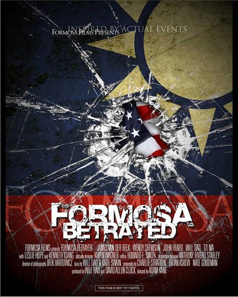 Formosa Betrayed.jpg