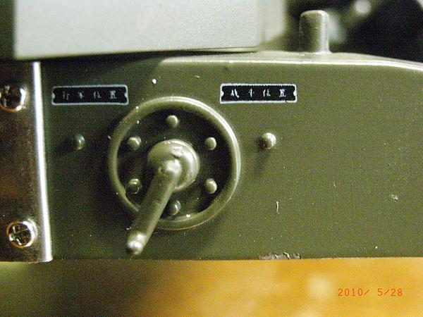 RIMG1706.JPG