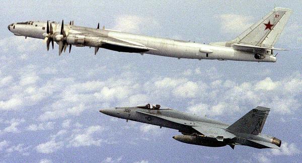 TU-95_005[1].jpg