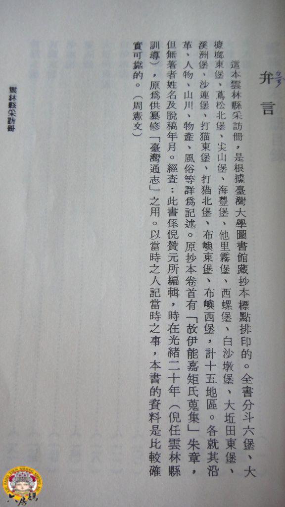 DSC03399.JPG