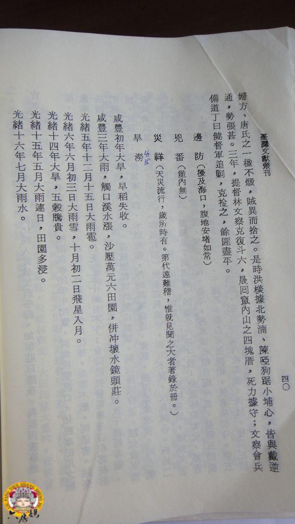 DSC03401.JPG