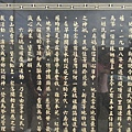 92年六房媽紅壇碑文