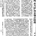 大埤木乃伊001.jpg