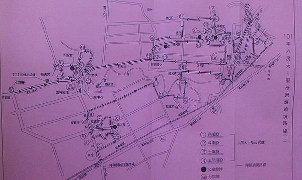 101過爐路線路(2)