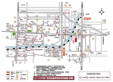 車輛路線圖