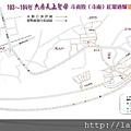 103年斗南股_繞境路線圖_鑾轎