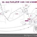 103年斗南股_繞境路線圖_陣頭