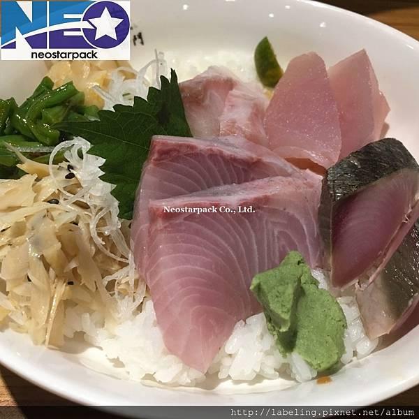 生魚片蓋飯.JPG