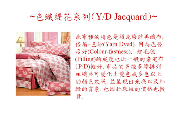 y.d jacquard.jpg