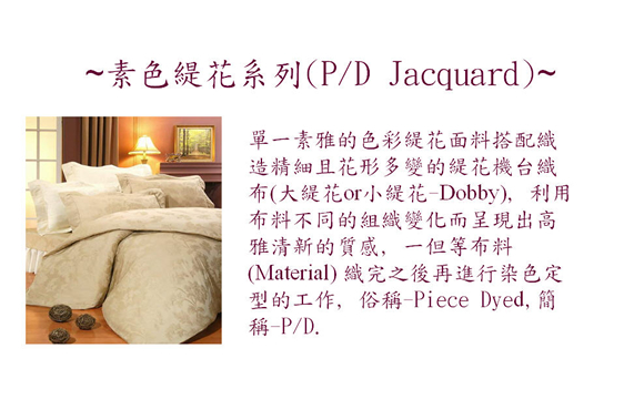 p.d jacquard.jpg