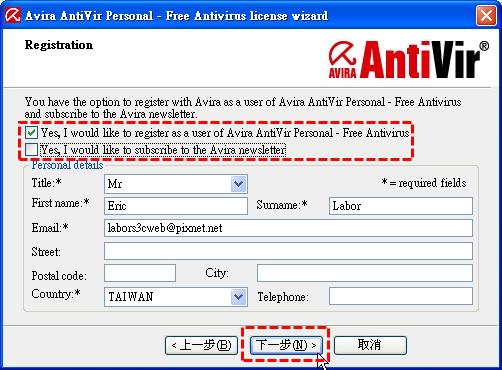 Avira-setup11.jpg
