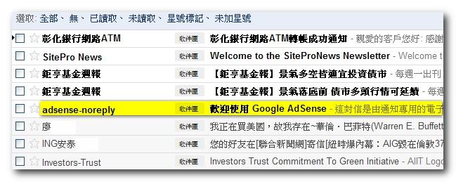 AdSenseWelcomeMail0.jpg