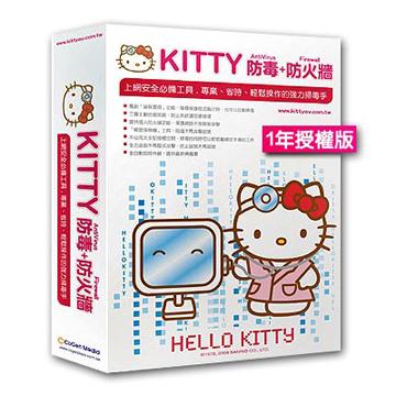 Kitty Box.jpg