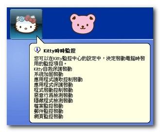 Kitty Screenshot-03.jpg