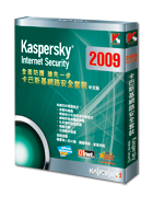 Kaspersky Lab Internet Security 2009