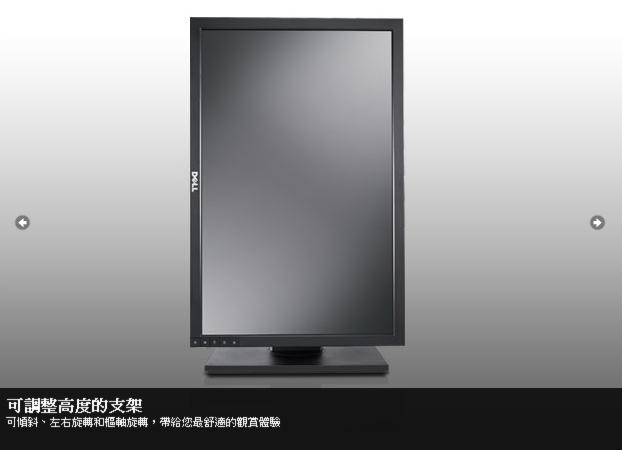 Dell LCD 2209WA - 4