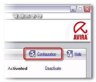 AV9-To Configuration02
