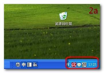 AV9-Tray Icon