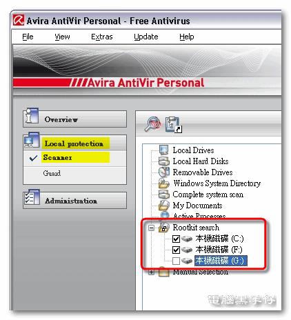 AV9-Rootkit scan