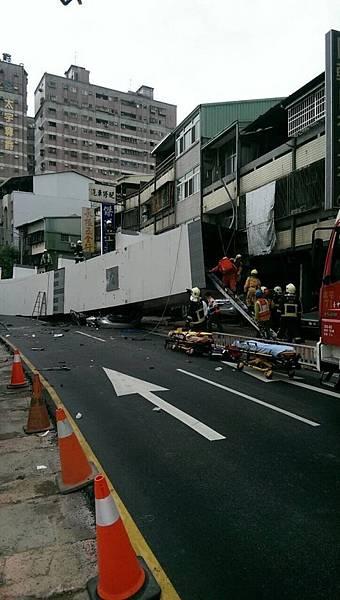 中捷公安意外