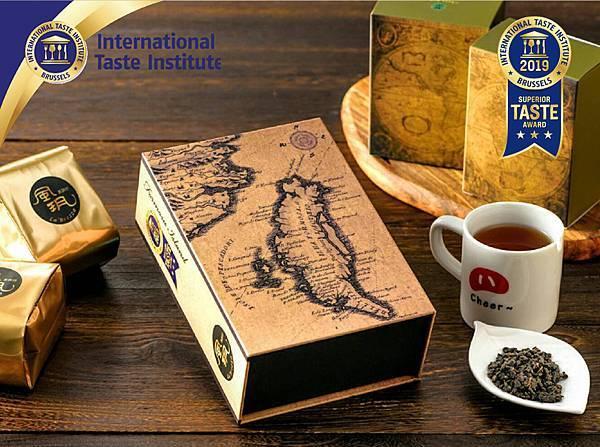 news-2019-iti-superior-taste-award.jpg