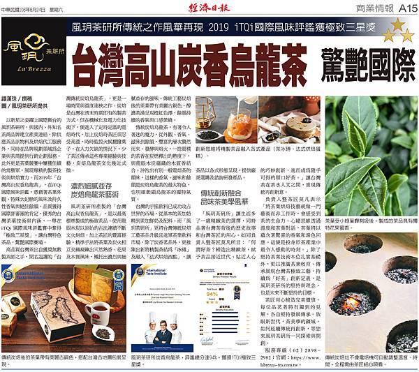 報紙A15.jpg