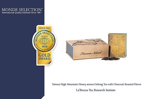 圖二:風玥茶研所包裝設計展現茶品與歷史的情繫,獲得專業評審的肯定。